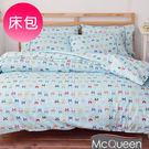 【McQueen‧麥皇后】《魔力兔》精梳棉單人床包二件組(水藍)