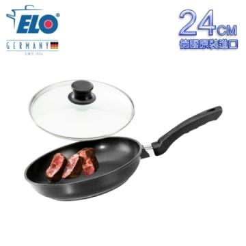 【南紡購物中心】《德國ELO》Rubicast不沾24CM單柄平底鍋(送鍋蓋)
