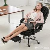 伊籟電腦椅家用辦公椅可躺老板椅升降轉椅擱腳座椅ATF 青木鋪子