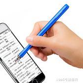 觸屏筆 諾為手機平板觸控觸屏電容筆安卓指繪筆蘋果iPad電子手寫筆繪畫 1995生活雜貨
