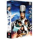 八陣圖  DVD ( 陽光/于波/楊俊毅/蔡少芬/陳法蓉/周海媚 )