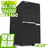 【現貨】Acer電腦 VM46600G i5-9500/8G/256SD+1TB/GTX1660 6G/WIN10P 雙碟獨顯 繪圖電腦