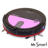 Mr.Smart  9S全新再進化 高速氣旋吸塵掃地機器人(羅蘭花紫)