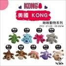 美國KONG〔ZY2,啾啾動物系列,M〕280元
