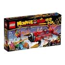 80019【LEGO 樂高積木】Monkie Kid 悟空小俠系列 - 紅孩兒地獄火箭