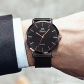 韓版時尚潮流簡約學生手錶男士超薄防水全自動機械男錶鋼帶石英錶『韓女王』