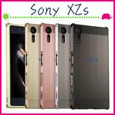 Sony XZs G8232 5.2吋 鏡面PC背蓋+金屬邊框 電鍍手機殼 拉絲紋保護殼 推拉式手機套 硬殼 壓克力保護套