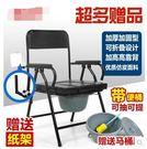 促銷加厚鋼管老人坐便椅可折疊座便器移動馬桶