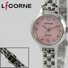 【萬年鐘錶】 LICORNE entree   小錶徑時尚名媛女腕錶  銀x粉紅  LT058LWPA