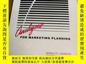 二手書博民逛書店Analysis罕見for marketing planning