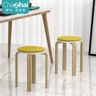 木凳 實木圓凳子家用大人結實板凳現代簡約吃飯椅子客廳經濟型餐桌獨凳
