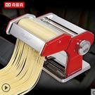 設計師美術精品館克歐克 不銹鋼麵條機 家用手動壓面機 麵條機 小型手動壓面機