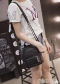 夏季新款女包韓版時尚鉚釘小包迷你小后背包休閒旅 伊蒂斯女裝 LX
