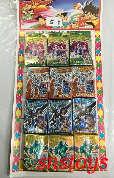 sns 古早味 懷舊童玩 玩具 遊戲卡 遊戲王 紙牌遊戲 (12個 / 組)一組15張 圖案隨機出貨