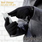 【南紡購物中心】Sunlead 防滑效果。螢幕觸控保暖防寒刷毛手套