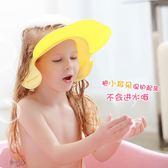 寶寶洗頭帽防水護耳兒童洗發帽小孩洗澡神器嬰幼兒浴帽加大可調節