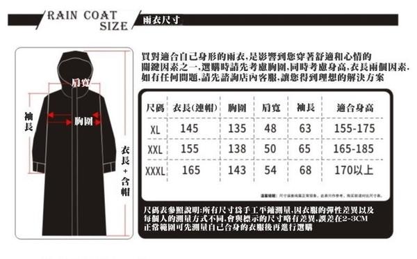 [UF72]UF-UP3(粉色)女XL/熱壓合防水雙側擴大拉鍊式加大加長背包雨衣