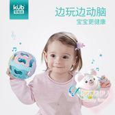 寶寶益智手抓球玩具LVV1889【棉花糖伊人】