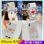海綿情侶 iPhone SE2 XS Max XR i7 i8 plus 透明手機殼 創意個性 少女卡通 保護殼保護套 空壓氣囊殼