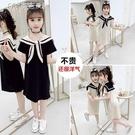 女童洋裝女童夏裝連身裙韓版洋氣兒童中長款時髦裙子夏季中大童連身裙 快速出貨