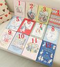 air2 免運Mini4 ipad air iPad MINI IPAD2/3/4/5 Air2兔兔系列 保護套 iPad5保護殼