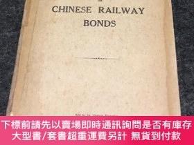 二手書博民逛書店英文)中國鐵道債券の投資價値Investment罕見values of Chinese railway bonds