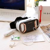 VR眼鏡VRSMAC虛擬現實眼鏡3d蘋果安卓智慧頭號玩家vrs-macigo 曼莎時尚
