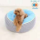 【PET PARADISE 寵物精品】Field Glide 圓型睡床《可拆洗》【THERMO恆溫】 寵物睡床 寵物睡墊