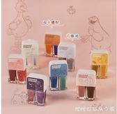 指甲油-芝麻街聯名款彩色甜品鋪指甲油雙色可撕拉美甲 糖糖日系
