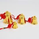 銅鈴鐺純銅風鈴掛飾風水平安 全館免運