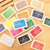【00006】 單色印臺 韓國小清新風 彩色印泥 卡片手作印章DIY