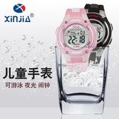 兒童手錶男孩女孩防水夜光電子錶兒童學生數字式可愛男女童