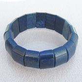 【歡喜心珠寶】【天然阿富汗寶藍色青金石手排】手環17.5~18.5圍,弧面板17板「附珠寶保証書」
