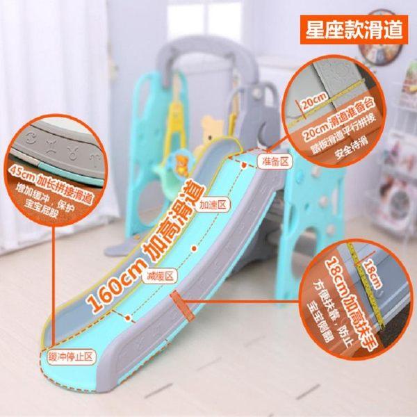 溜滑梯滑滑梯兒童室內家用小型多功能寶寶滑梯三合一組合幼兒園秋千玩具XW  快速出貨