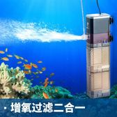 氧氣泵三合一魚缸內置潛水泵龜缸水族箱過濾器220v夏洛特