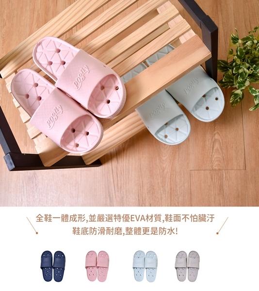 拖鞋 浴室拖鞋 可水洗 三角典雅浴室拖鞋 凱堡家居【Z01053】超取單筆限購8雙