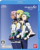 PS3 艾蕾卡 7 AO -少女峰上的花朵們- 遊戲與OVA複合碟 限定版(日版日文)