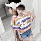 女童夏裝短袖2020新款童裝兒童全棉T恤中大童夏季打底衫上衣體恤 漾美眉韓衣