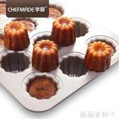 蛋糕模具 chefmade學廚 金色12連杯可露麗不黏蛋糕模具 薇薇家飾