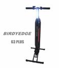 BIRDYEDGE G3 電動滑板 車架 立車架 電動滑板車架
