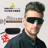 護目鏡 電焊眼鏡焊工防護眼鏡勞保防紅紫外線防強光防飛濺焊接眼罩全館免運