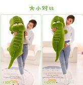 鱷魚公仔睡覺抱枕可愛毛絨玩具床上玩偶布娃娃懶人長條枕兒童女生QM『艾麗花園』