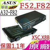 ASUS A32-F82 電池(原廠)-華碩 F52A,F52Q,F82Q,F83CR F83VF,X5C,X5E,X8B,X8D A32-F82,L0A2016,L0690,A32-F52