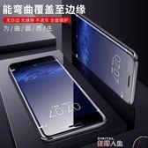 螢幕保護貼華為nova水凝膜全屏青春版2s手機nova2鋼化軟膜抗藍光3e貼膜plus 數碼人生