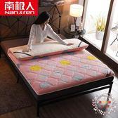 一件免運-南極人床墊床褥1.5m床1.8m2米床雙人褥子學生宿舍海綿墊1.2米墊被