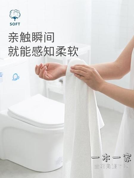 一次性毛巾 一次性浴巾套裝純棉加厚大號旅游用品酒店旅行毛巾洗浴用的洗澡巾