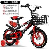 兒童三輪車 兒童自行車女孩2-3-4-6-7-8歲男孩腳踏車寶寶童車5-9-10歲【快速出貨八折下殺】