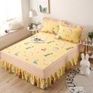 全棉四季床裙單件床套純棉床罩防滑保護套1.5m/1.8米花邊床單罩裙 3C優購