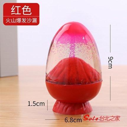 沙漏 火山爆發液體沙漏計時器水油滴創意個性簡約現代擺件兒童生日禮物