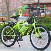 兒童自行車歲童車女孩單車小學生男山地賽車變速 igo 全館免運